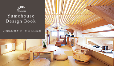 Yumehouse Design Book